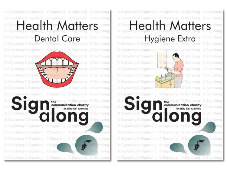 Health Matters - Dental Care & Hygiene Extra