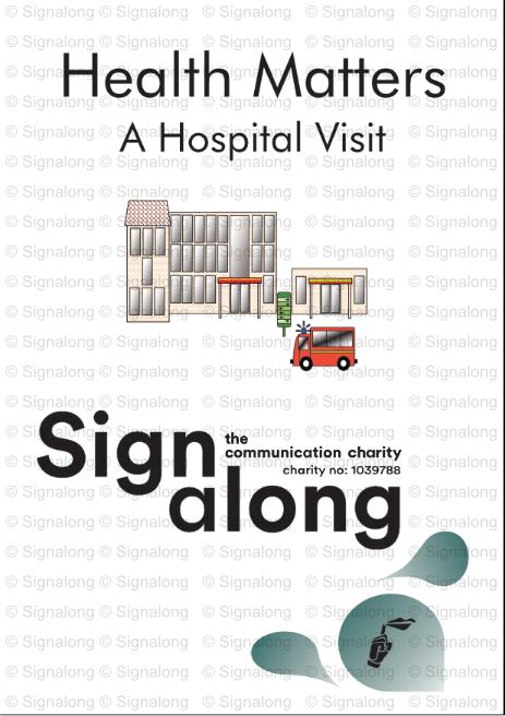 A Hospital Visit