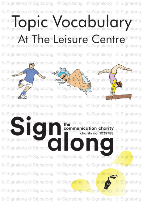At The Leisure Centre